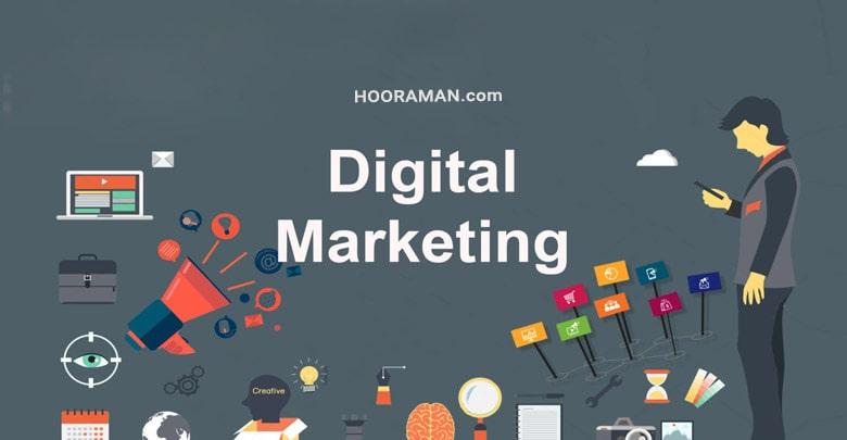 آموزش اصول دیجیتال مارکتینگ به صورت رایگان