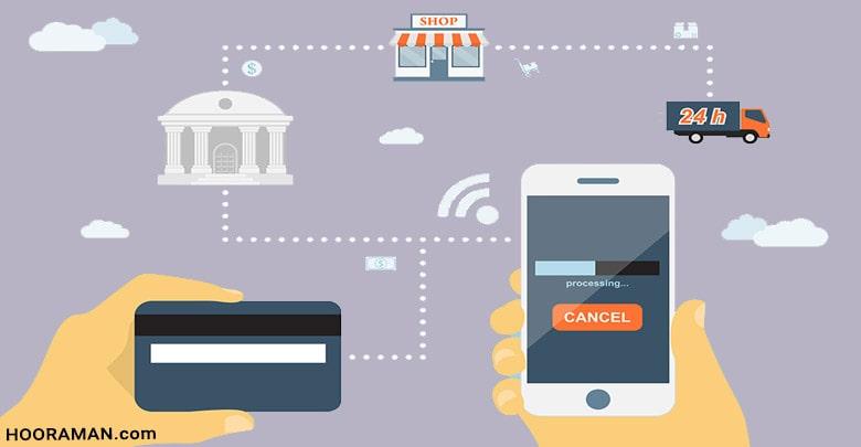 درگاه پرداخت اینترنتی واسط و مستقیم