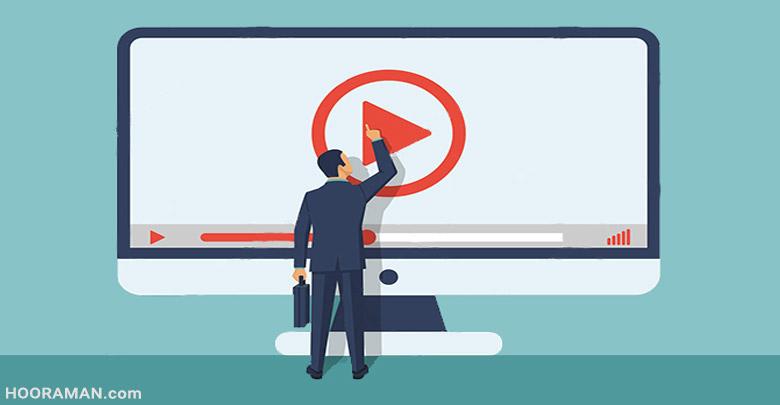 آموزش ویدئو مارکتینگ یا بازاریابی ویدیویی