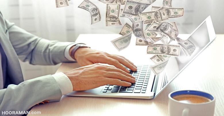 کسب و کار اینترنتی در منزل یا کار در منزل اینترنتی